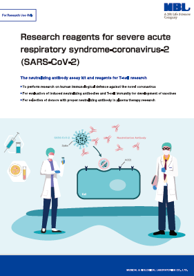 Research reagents for severe acute respiratory syndrome-coronavirus-2 (SARS-CoV-2)