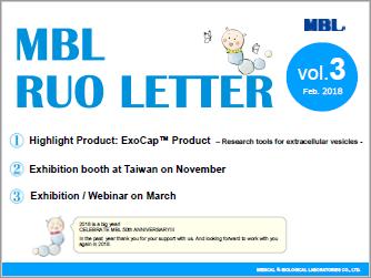 MBL RUO letter Vol.3