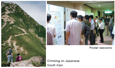 poster sessions and mountain walking